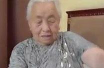 Alte, fette chinesische Frau ficken